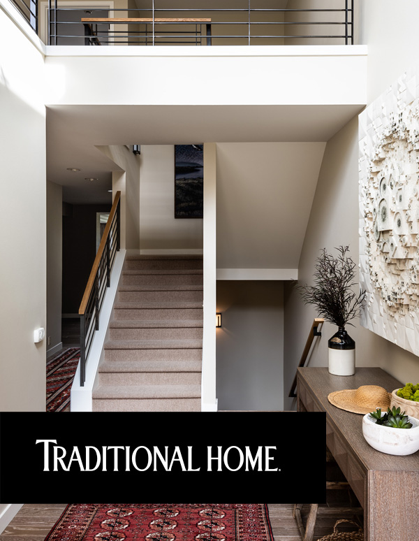 LeeAnn Baker Interiors LTD - TRADITIONAL HOME